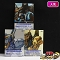 DVD 機動戦士Zガンダム メモリアルボックス版 Part1~3