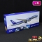 aero le plane 1/200 ボーイング 787-9 ANA 全日空 IOJ ロゴ付