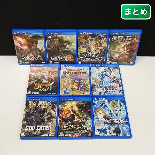 PS Vitaソフト 討鬼伝1・2 朧村正 ラグナロクオデッセイ 他