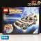 LEGO レゴ 21103 クーソー デロリアン・タイムマシン