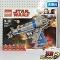 レゴ 75188 STAR WARS レジスタンスボマー / スターウォーズ