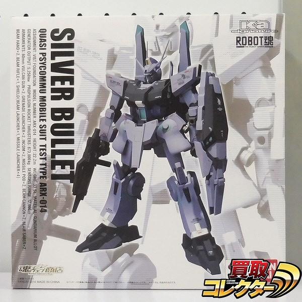 ROBOT魂 Ka signature ARX-014 シルヴァ・バレト / ガンダムUC