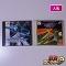 Huカード CD-ROM2 グラディウス グラディウスⅡ