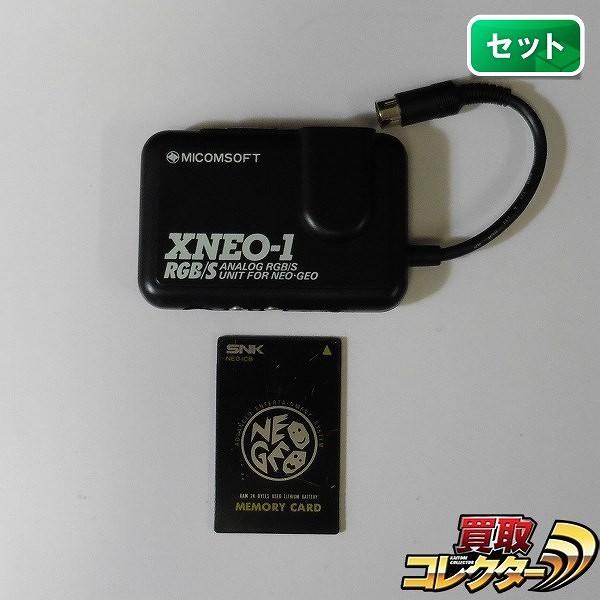 SNK ネオジオ アナログ RGB/Sユニット XNEO1 メモリーカード付