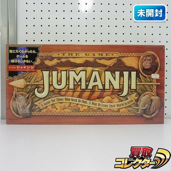 HASBRO ジュマンジ ボードゲーム 日本語版 / JUMANJI THE GAME