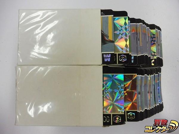 カードダス SDガンダム 外伝 5 ヴァトラスの剣 2箱