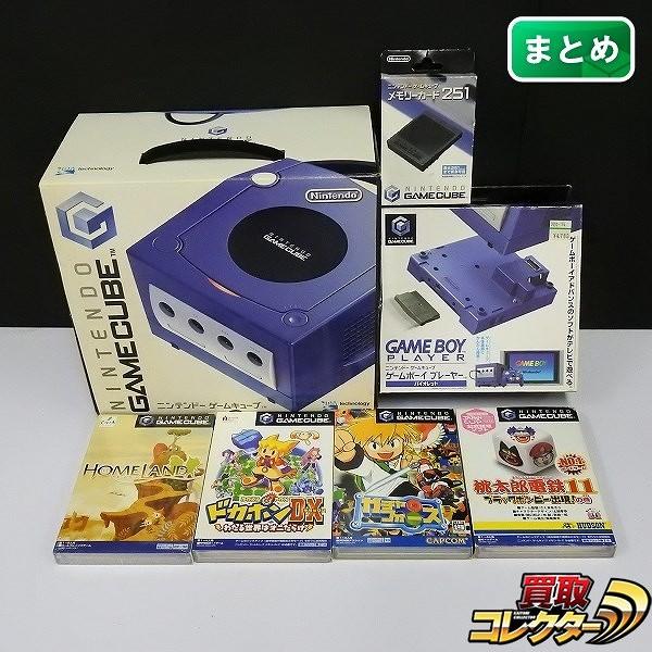 ゲームキューブ バイオレット メモリーカード & ソフト ガチャフォース ドカポンDX 他