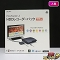 SONY PS3 HDDレコーダーパック 320GB / CECH-3000B