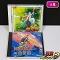 PCエンジン CD-ROM2/Huカード 超兄貴 ミスターヘリの大冒険