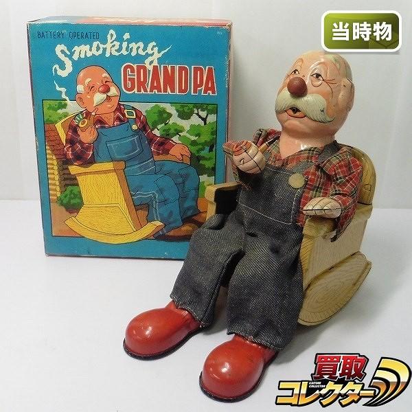 マルサン Smoking GRAND PA ブリキ / スモーキンググランパ