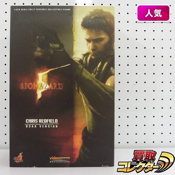 ビデオゲームマスターピース 1/6 クリスレッドフィールド BSAA版