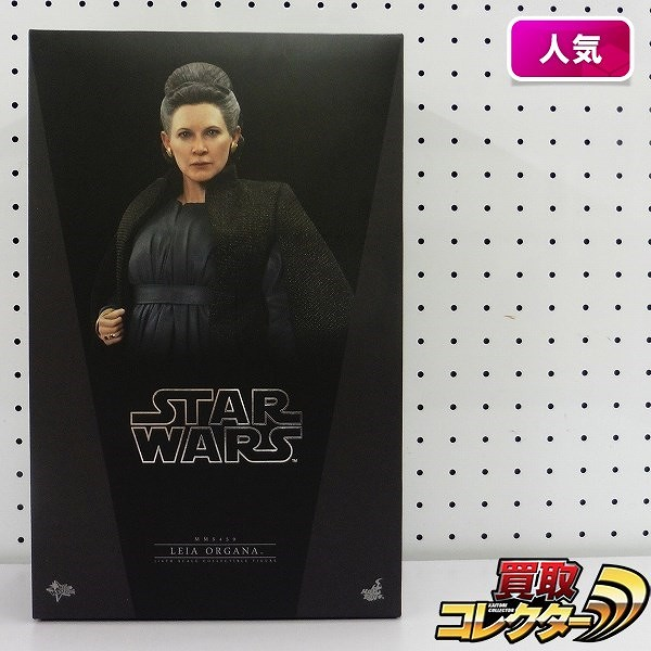 Hot Toys MMS459 STAR WARS 最後のジェダイ 1/6 レイア・オーガナ