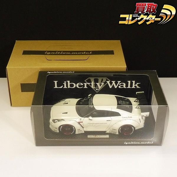 イグニッションモデル 1/18 LB ワークス 日産 GT-R R35 ホワイト