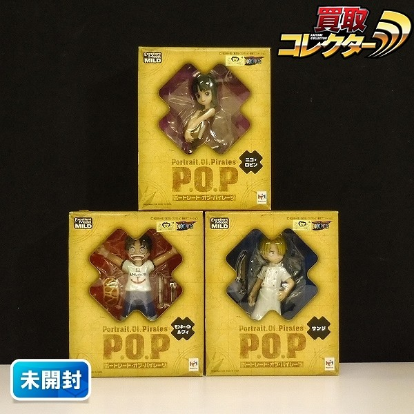 P.O.P MILD ルフィ サンジ ニコ・ロビン / POP ワンピース