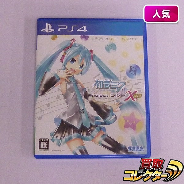 PS4 ソフト 初音ミク Project DIVA x HD