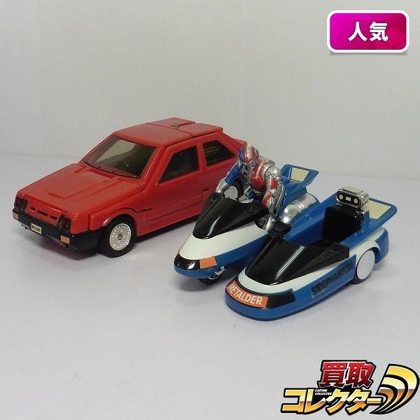 超人機メタルダー ゴーストバンクシリーズ サイドファントム 他