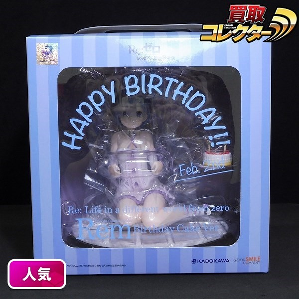 グッドスマイルカンパニー Re:ゼロ レム バースデーケーキver.