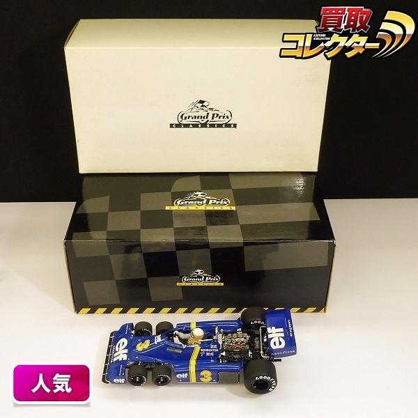 EXOTO Grand Prix CLASSICS 1/18 ティレル フォードP34 #3