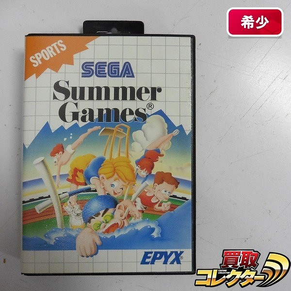 海外版 セガ マスターシステム ソフト サマーゲームス