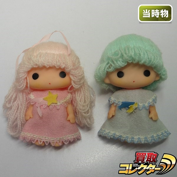 サンリオ キキララ 人形 1976年製 / リトルツインスターズ