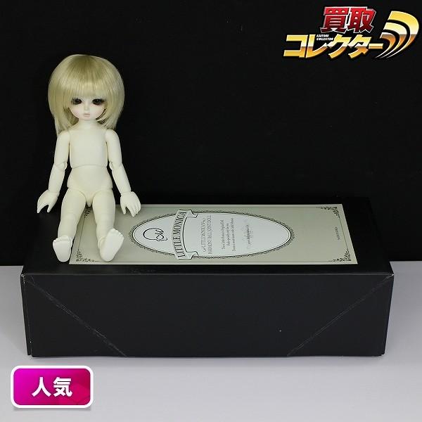 LITTLE MONICA Luisie ルーシー 男の子 白肌 / リトルモニカ