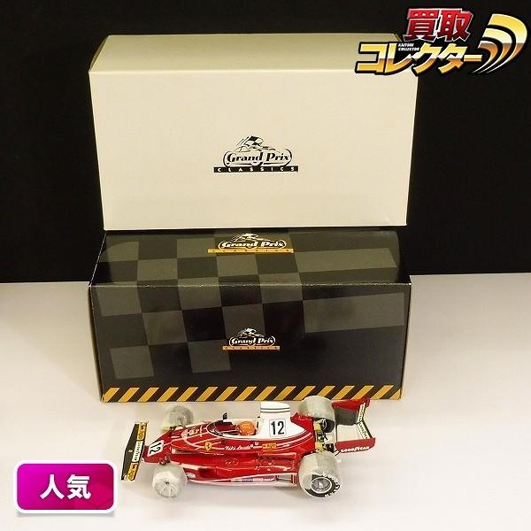 EXOTO Grand Prix CLASSICS 1/18 フェラーリ312T #12 N.ラウダ