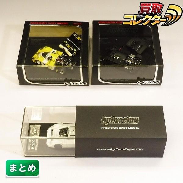 hpi racing ポルシェ 956 LH #7 1984 ル・マン Winner 他