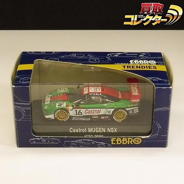 エブロ 1/43 カストロール 無限 NSX JGTC 2000 #16