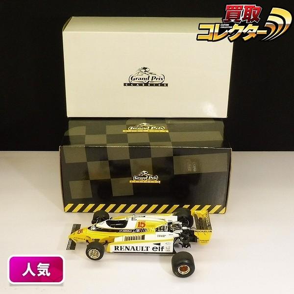 EXOTO Grand Prix CLASSICS 1/18 ルノー RE-20 ターボ #15