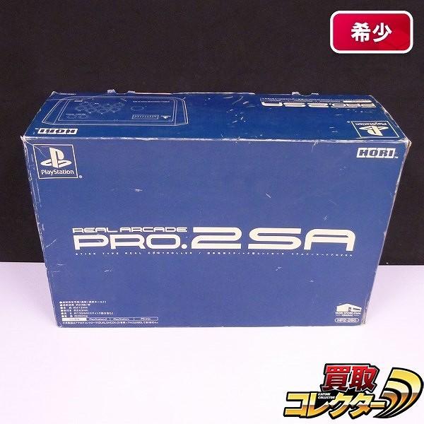 HORI PS/PS2対応 リアルアーケード プロ 2 SA