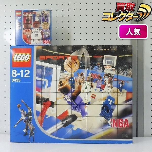 レゴ LEGOスポーツ 3433 NBAアルティメットアリーナ 他
