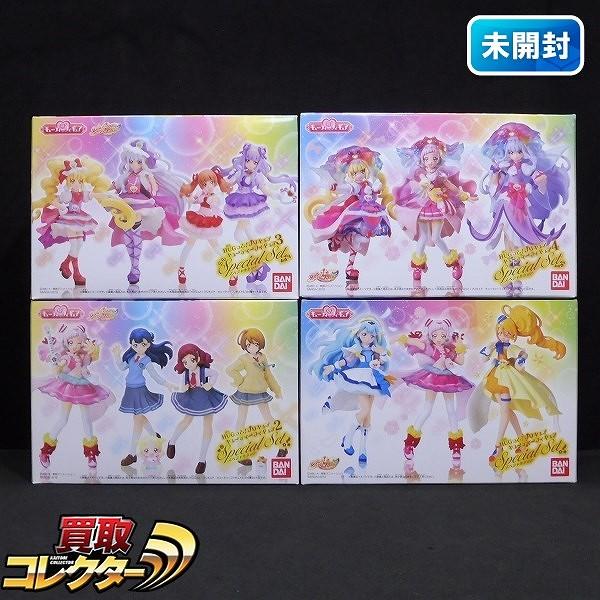 HUGっとプリキュア キューティーフィギュア スペシャルセット 1~4