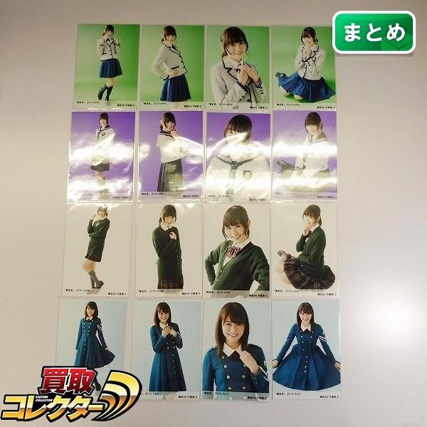 欅坂46 守屋茜 生写真 欅宣言 2016 APRIL ~ JULY 全16種 コンプ