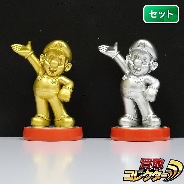 amiibo スーパーマリオシリーズ マリオ ゴールド シルバー