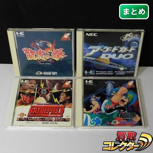 PCE CD-ROM2 龍虎の拳 カブキ一刀涼談 アーケードカードDUO 他