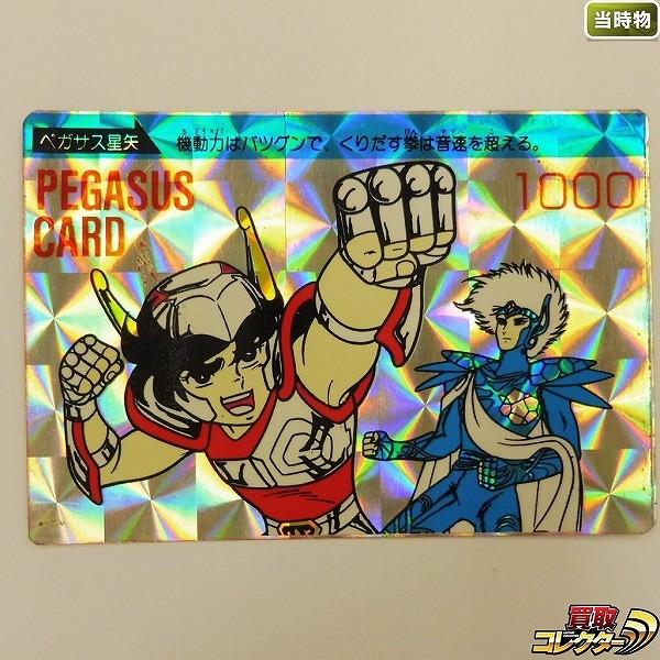 アマダ 聖闘士星矢カードダス 星矢&クリスタル聖闘士 PPカード