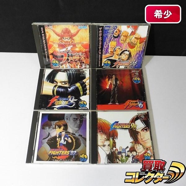 ネオジオCD ソフト ザ キング オブ ファイターズ '94~'98 他