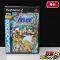 PS2 ソフト モンスターワールド コンプリートコレクション