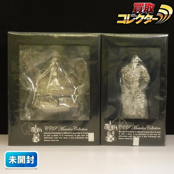 CCP CMC ザ・魔雲天 特別カラーVer. キン肉マンゼブラ 原作カラーver.
