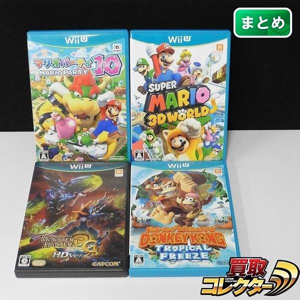 Wii U ソフト モンスターハンター3G HD Ver. スーパーマリオ 3Dワールド 他