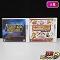 3DS ソフト ファミコン リミックス ベストチョイス & ゲームセンターCX 3丁目の有野