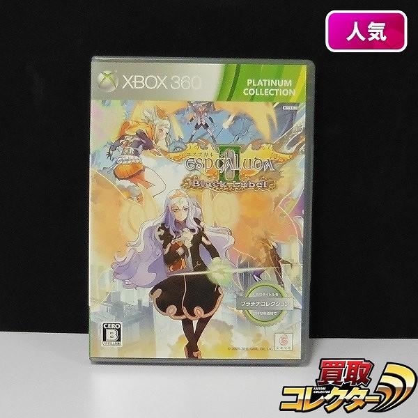 XBOX360 ソフト エスプガルーダ2 ブラックレーベル