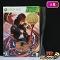 Xbox360 ソフト ケイブ 赤い刀 真 初回限定版