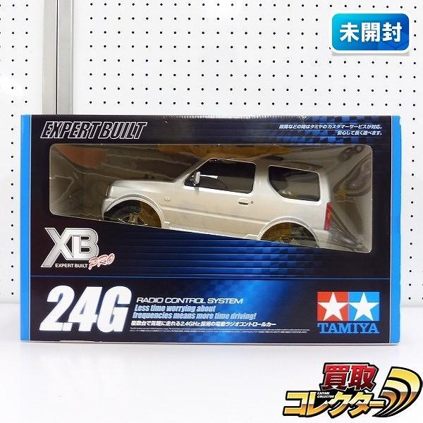 タミヤ XB 1/10 RC スズキ ジムニー JB23 2.4G MF-01 Xシャーシ