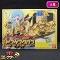 バンダイ 聖闘士聖衣大系 黄金聖衣 魚座の聖衣 ピスケスクロス