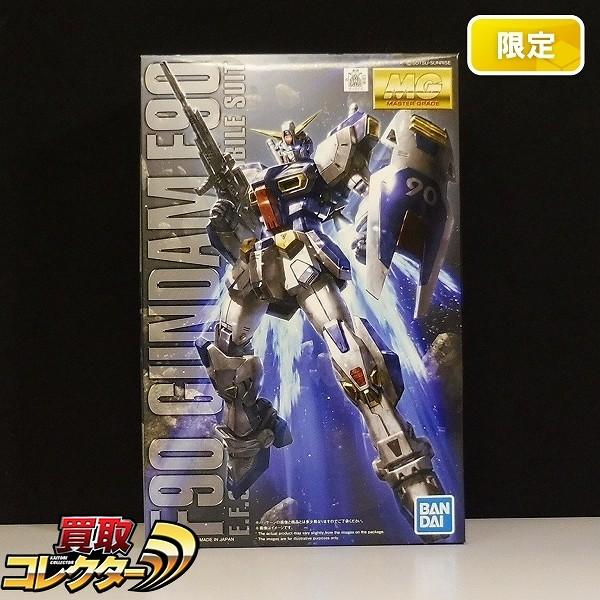 プレミアムバンダイ限定 MG 1/100 ガンダムF90 ガンプラ