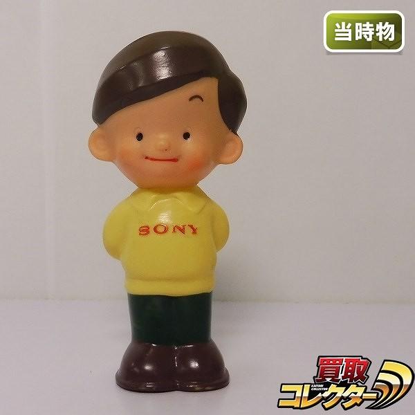 SONY ソニー坊や ソフビ 全高約10cm 日本製 / ノベルティー