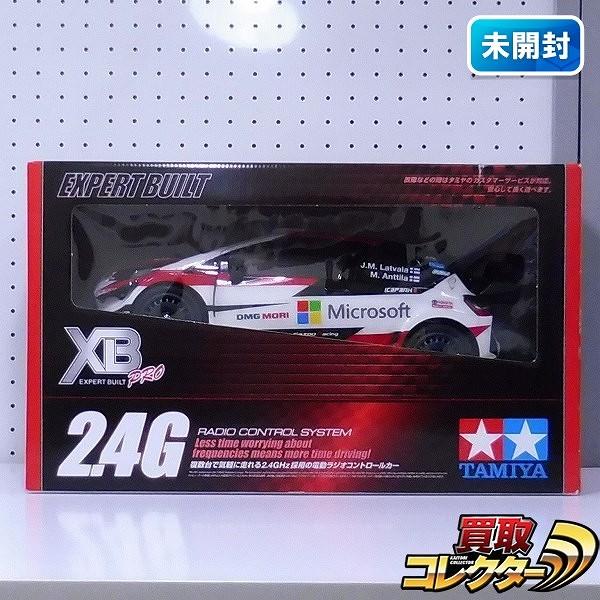 タミヤ XB 1/10 トヨタ ガズー レーシングWRT ヤリスWRC