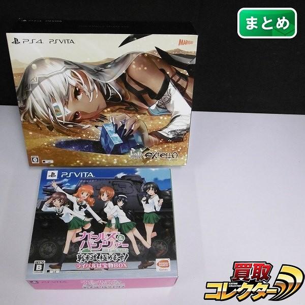 PS4/PS VITA Fate/EXTELLA VELBER BOX 他