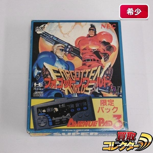 PCエンジン CD-ROM2 フォゴットンワールド アベニューパッド3